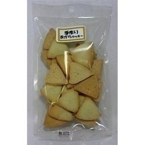 手作りおからクッキー45g BG−71