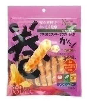 [シーズイシハラ] NEO ササミ巻きクッキー さつまいも入り 8本入