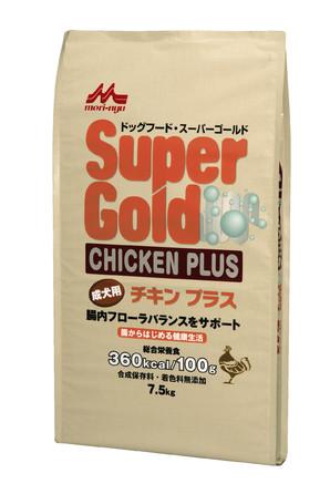 [森乳サンワールド] SuperGold チキンプラス 成犬用 7.5kg