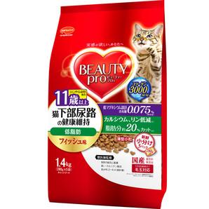 ビューティープロ キャット 猫下部尿路の健康維持 低脂肪 11歳以上