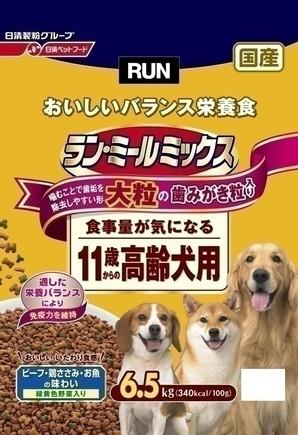 [日清ペットフード] ラン・ミールミックス 大粒11歳からの高齢犬用 6.5kg