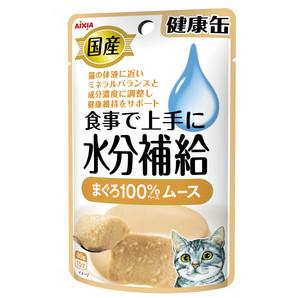 [アイシア] 国産健康缶パウチ水分補給まぐろムース 40g