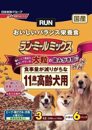 [日清ペットフード] ラン・ミールミックス 大粒11歳からの高齢犬用 3kg
