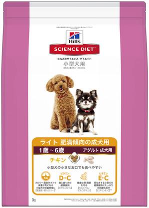サイエンスダイエット ライト 小型犬用肥満傾向の成犬用 3kg