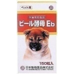 [ニチドウ]  ビール酵母 Eb 150粒