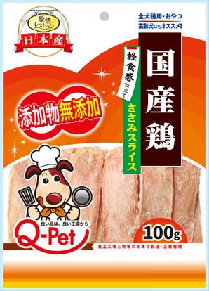 愛情レストラン 国産鶏ささみスライス 100g