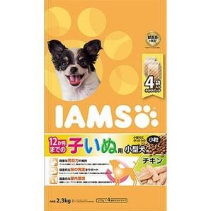 [マースジャパン] IAMAS アイムス 12か月までの子いぬ用 小型犬用 チキン 小粒 2.3kg
