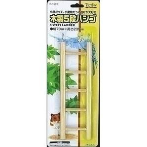 スドー 木製5段ハシゴ No.1501