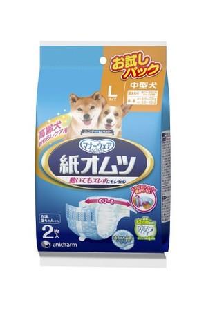 [ユニチャーム] ペット用紙オムツ Lサイズ お試しパック 2枚