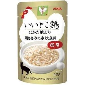 [アイシア] いいとこ鶏 博多地どり鶏ささみの水炊き 40g