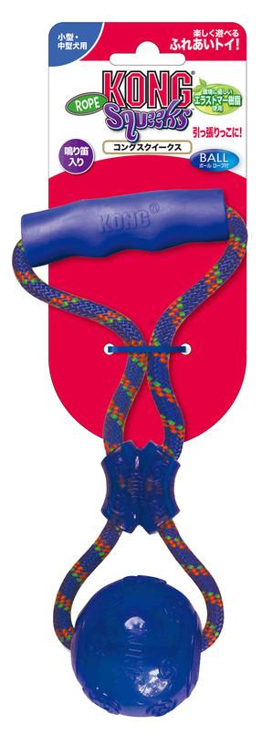 コングスクイークス ボール ロープ付 青
