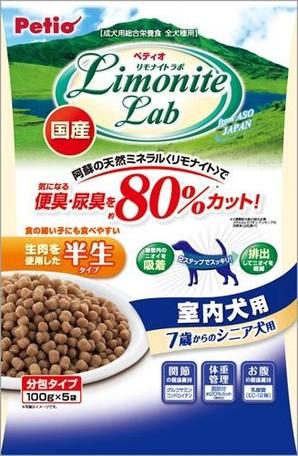 [ペティオ] リモナイトラボ 室内犬用 7歳からのシニア犬用 500g