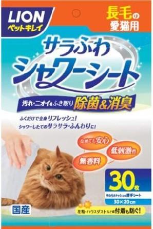 [ライオン商事] ペットキレイ サラふわシャワーシート 長毛猫用 30枚