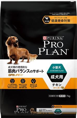 [ネスレピュリナ] プロプラン 小型成犬 チキン ほぐし粒入り 7kg
