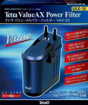 [スペクトラムブランズジャパン] テトラ バリューAXパワーフィルター VAX-30