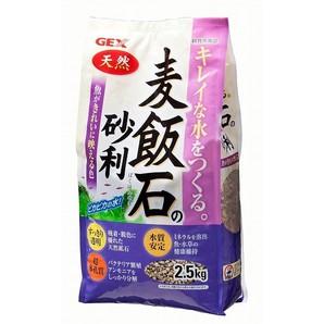 麦飯石の砂利 2.5kg