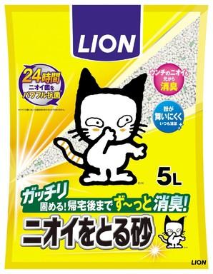 [ライオン商事] ペットキレイ ニオイをとる砂 5L