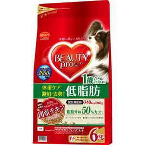 ビューティープロ ドッグ 低脂肪 1歳から 6kg