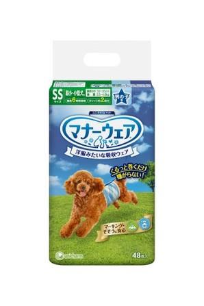 [ユニチャーム] マナーウェア 男の子用 SSサイズ 超小~小型犬用 48枚