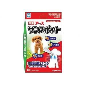 [アース・ペット] 薬用サンスポット小型犬用3本入り