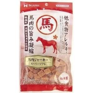[THジャパン] 馬肉ジャーキー スーパーソフト 100g