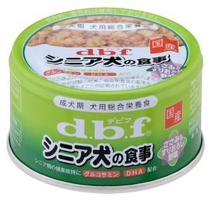 [デビフペット] シニア犬の食事 ささみ&すりおろし野菜 85g