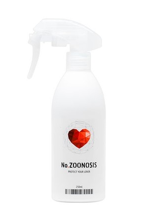 [Vixen Aim] NozooNosis 250ml