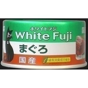 ホワイトフジ まぐろ 170g WF−1