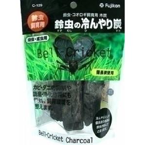 鈴虫の冷んやり炭 C−129