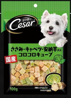 [マースジャパン] シーザースナック ささみ・キャベツ・安納芋入りコロコロキューブ 100g