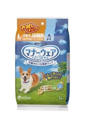 [ユニチャーム] マナーウェア 男の子用 Lサイズ 中型犬用 お試しパック 3枚