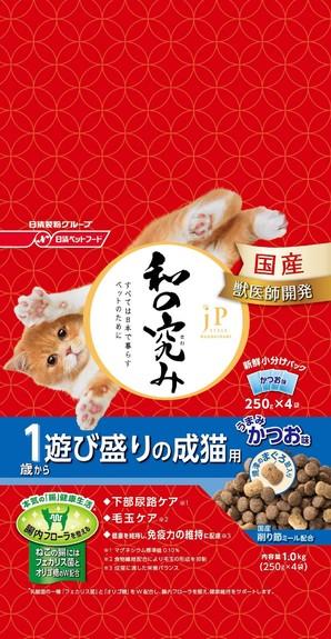 [日清ペットフード] JPスタイル 和の究み 1歳から 遊び盛りの成猫用 1kg