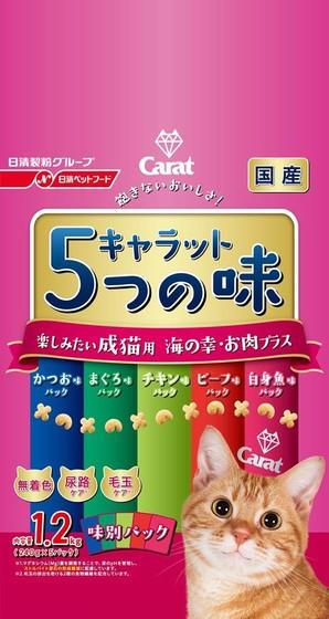[日清ペットフード] キャラット・5つの味 海の幸 お肉プラス 1.2kg