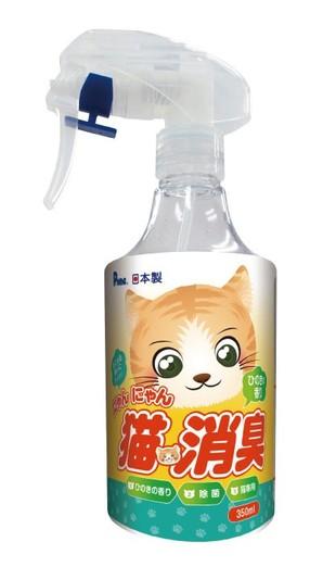 [第一衛材] にゃんにゃん 猫消臭 ひのきの香り 本体 350ml