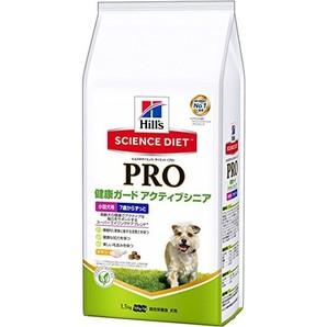 [日本ヒルズ] SCIENCE DIET PRO 小型犬用 健康ガード アクティブシニア 7歳からずっと 1.5kg <専門店様商材>
