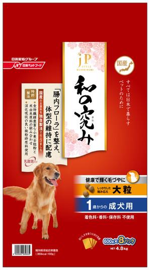 [日清ペットフード] JP-DOG和の究み大粒 成犬 4.8kg