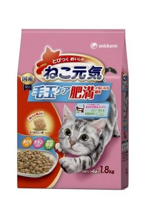 [ユニチャーム] ねこ元気毛玉ケア 肥満が気になる猫用 まぐろ・かつお・白身魚・チキン・緑黄色野菜入り 1.8kg