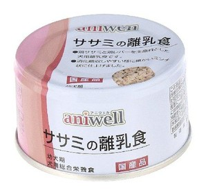 [デビフ アニウェル] aniwell ササミの離乳食 85g