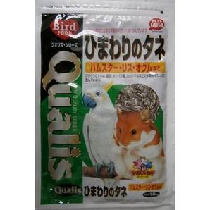 クオリス ひまわりのタネ 1.8kg