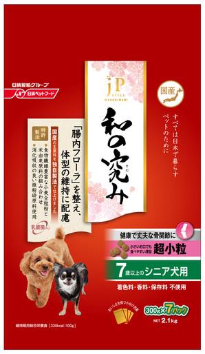 [日清ペットフード] JP-DOG和の究み超小粒 7歳2.1kg