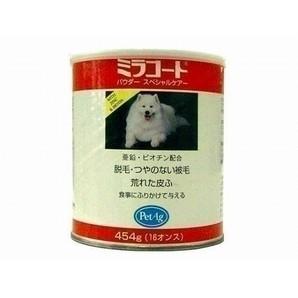 [共立製薬] ミラコート パウダー スペシャルケアー 454g(16オンス)