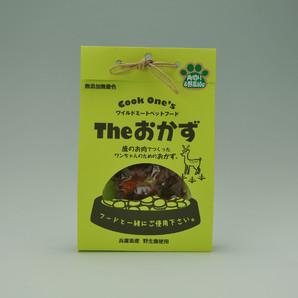 クックワンズ theおかず 鹿肉角切り野菜入り60g