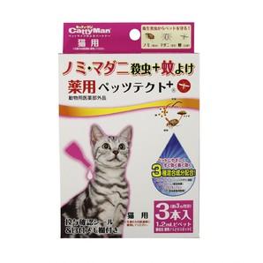 [ドギーマンハヤシ] 薬用ペッツテクト+ 猫用 3本入