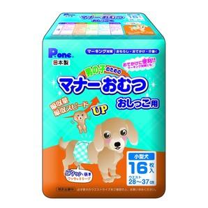 [第一衛材]男の子のためのマナーおむつおしっこ用 小型犬 16枚