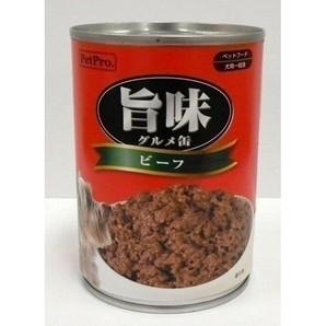[ペットプロ] 旨味グルメ缶 ビーフ 375g