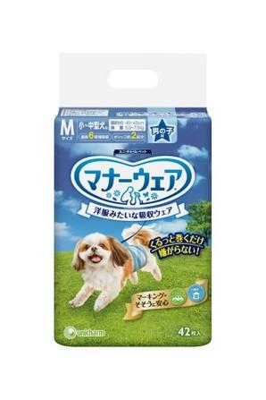 [ユニチャーム] マナーウェア 男の子用 Mサイズ 小~中型犬用 42枚
