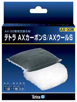 [スペクトラムブランズジャパン] テトラ AXカーボンS/AXウールS 1箱