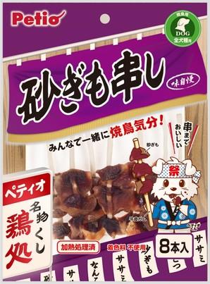 [ペティオ] 鶏処 砂ぎも串し 8本入