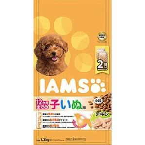 [マースジャパン] IAMAS アイムス 12か月までの子いぬ用 チキン 小粒 1.2kg