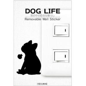 [東洋ケース] ステッカー DOG LIFE 7 ひと休み